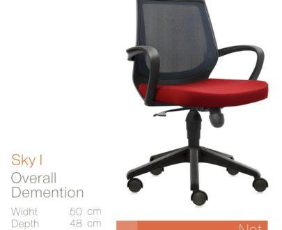 Inviti Kursi Manager Type SKY I