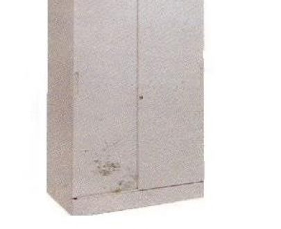 Chitose Cabinet type INEXTO H 1320 SL