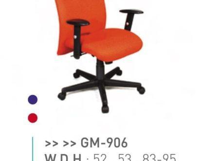 Kursi Manager Global Type GM 906