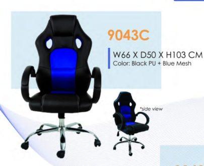 Kursi Expo tipe 9043C